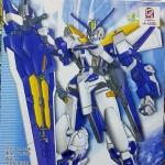 HG SEED 1/100 Gundam Astray Blue Frame 2nd L