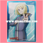G Starter Set 2 : Divine Swordsman of the Shiny Star (VG-G-TD02+) - Sleeve 60ct.