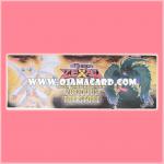 Yu-Gi-Oh! ZEXAL OCG Top Store 2012 Plus Playmat / Duel Field - Evolzar Dolkka & Adreus, Keeper of Armageddon (Limited Edition)