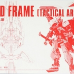 1/60 Red Frame Tactical Arms [M3Model]
