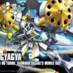 HGBF 1/144 R-Gyagya