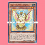 SPFE-JP017 : Fluffal Owl / Furnimal Owl (Common)