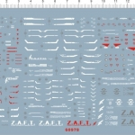 decals 1/144 ZGMF-X42S Gundam RG Water Decal Model Kit 60978