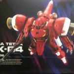 HG 1/144 AGX-04 Gerbera Tetra [Momoko]