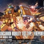 Guncannon Maneuver Test Type / Firepower Test Type (HG)