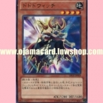 DP14-JP009 : Dododo Witch (Rare)