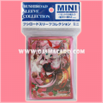 Bushiroad Sleeve Collection Mini Vol.118 : Duo Ideal Little Sister, Mer (Black Version) x53