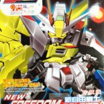 SD Freedom Gundam (Gold) + Base [DIY]