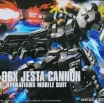 HGUC 1/144 (152) RGM-96x Jesta Cannon [Daban]