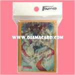 VG Sleeve Collection Mini Vol.06 - Goddess of Good Luck, Fortuna 50ct.