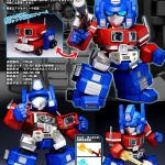 SD Optimus Prime Transformers
