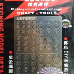 Etching Model Details Change 0044 [U-Star]