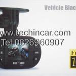 กล้องวีดีโอติดรถยนต์ รุ่น C600