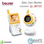 เบบี้มอนิเตอร์ เครื่องติดตามการนอนหลับของลูกน้อย Beurer Baby care Monitor รุ่น JBY101 รับประกัน 3 ปี