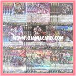 Link Joker Set / ลิงค์โจ๊กเกอร์ เซต (VGT-MCP01)