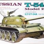 1/35 RUSSIAN T-54A