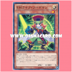 TDIL-JP008 : Performapal Life Swordsman / Entermate Life Swordsman (Common)