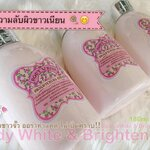 Body White & Brightening SPF60
