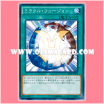SD27-JP023 : Miracle Fusion (Common)