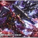 High Mobility Type Zaku II `Psycho Zaku` (Gundam Thunderbolt Ver.)