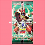 901 - The Duelist Advent / Duelist Alliance [DUEA-JP] - Booster Pack (Japanese Version)