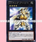 CPZ1-JP033 : Comics Hero King Arthur (Rare)