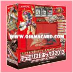 Duelist Box 2012 [DB12-JP] - Special Set