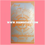 Cardfight Pack Vol.4 (Thai Version)