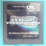 Nintendo DS : Pokémon Diamond Version JP (Used)