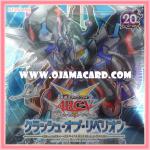 905 - Clash of Rebellions [CORE-JP] - Booster Box (JA Ver.)