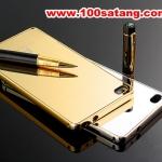 (388-056)เคสมือถือ Case Huawei P8 Lite เคสกรอบโลหะพื้นหลังอะคริลิคเคลือบเงาทองคำ 24K