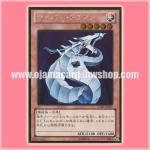 GDB1-JP007 : Cyber Dragon (Gold Rare)