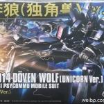 HG 1/144 (160) AMX-014 Doven Wolf (Unicorn Ver.) [Daban]