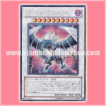 YMP1-JP007 : Malefic Paradox Dragon / Sin Paradox Dragon (Secret Rare)