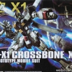 HGUC 1/144 (187) Crossbone Gundam X1 [Daban]