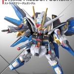 SD Strike Freedom Gundam [Bandai]