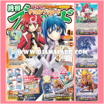 Monthly Bushiroad April 2016 (30th issue) - Promo Cards + Book