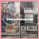 Booster SP : Wing Raiders [SPWR-JP] - Booster Box (JP Ver.)