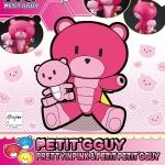 Petitgguy Pretty in Pink & Peti Petitgguy (HGPG)