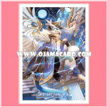 VG Sleeve Collection Mini Vol.218 : Omniscience Dragon, Afanc 70ct.