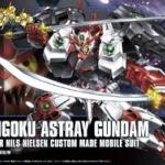 HGBF 1/144 Sengoku Astray Gundam
