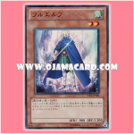 VE05-JP001 : Flelf (Ultra Rare)