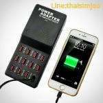 12 USB Adapter