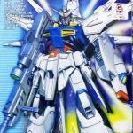 HG SEED 1/100 Providence Gundam