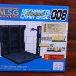 Mechanical Chain Base 008 / Machine Nest 008 / โรงซ่อมบำรุง 008