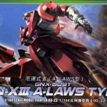 HG OO (23) 1/144 GNX-609T GN-X III A-Laws Type