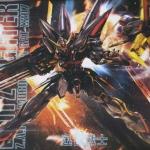 MG 1/100 (6615) Blitz Gundam