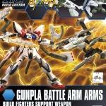 Gunpla Battle Arm Arms (HGBC)