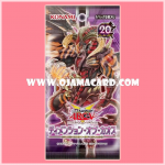 906 - Dimension of Chaos [DOCS-JP] - Booster Pack (JA Ver.)