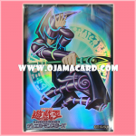 Memories of the Duel King : Ceremonial Battle [15AY-JPC] - Duelist Card Protector / Sleeve x55